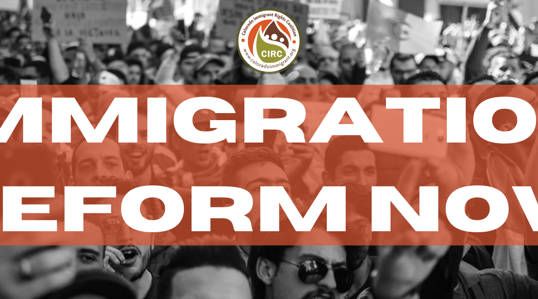 Pledge to Mobilize for Immigration Reform!